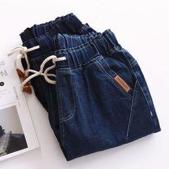 Bonbon - Harem Jeans