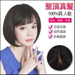 Clair Beauty - Real Hair Short Full Wig - Straight