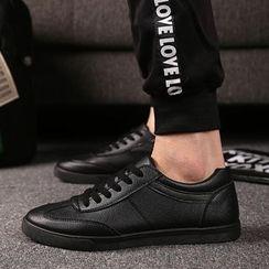 BINSHOU - Plain Faux Leather Sneakers