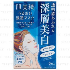 Kracie - Hadabisei Deep Whitening Mask (Blue)