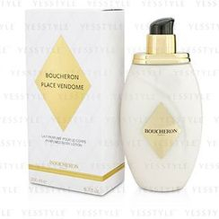 Boucheron - Place Vendome Perfumed Body Lotion