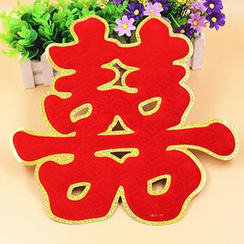 Evora - Chinese New Year 'Double Happiness' Door Sticker