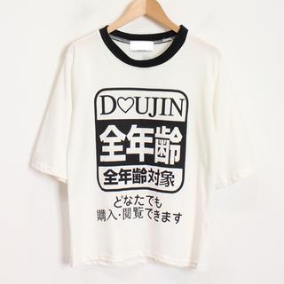 JVL - Short-Sleeve Printed T-Shirt