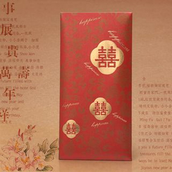 Good Life - Wedding Red Packet