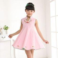 SEE SAW - Sleeveless Contrast-Trim Dress