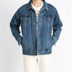 THE COVER - Metal-Button Washed Denim Jacket