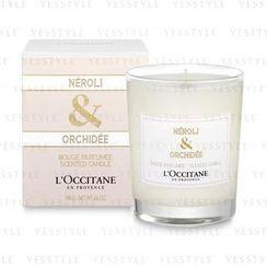 L'Occitane 欧舒丹 - 橙花&兰花香氛蜡烛