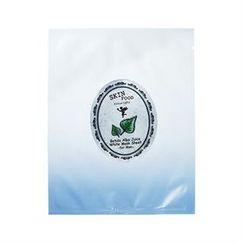 Skinfood - Betula Alba Juice White Mask Sheet For Men (Lightening Effects) 1pc