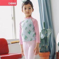 Morning Dew - Kids Swim Wear Set