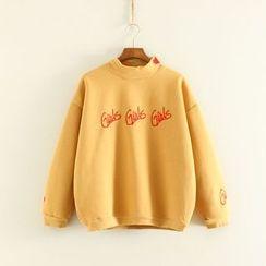 Mushi - Embroidered Letter Fleece-lined Sweatshirt