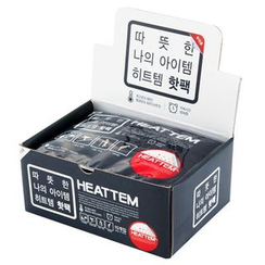 LIFE STORY - Set: 'HEATTEM' Series Sticky Heat Pack (20 pcs)