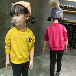 Merry Go Round - Kids Embroidered Pullover