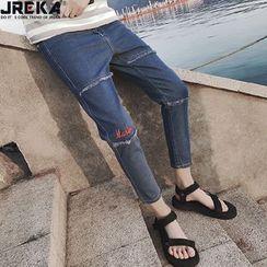 Jacka - Harem Jeans