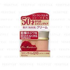 Kanebo - Evita EX Moisture Cream A