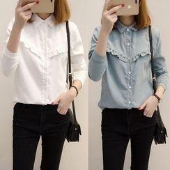 Fashion Street - Frill Trim Long-Sleeve Blouse