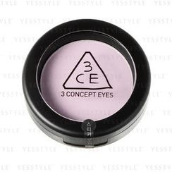 3 CONCEPT EYES - Face Blush (Whipping Cream)