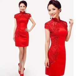 Bridal Workshop - Cap-Sleeve Short Cheongsam