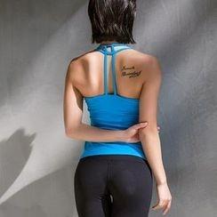 LUSHEY - 双线带胸垫文胸背心