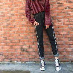 Big Cat - Fray Trim Straight Cut Jeans