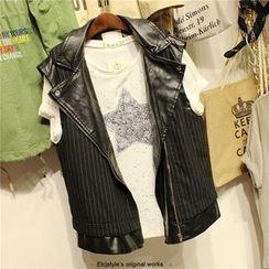 Elfina - Faux Leather Panel Vest