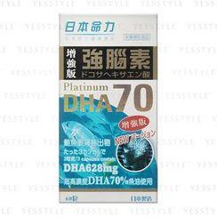 Meiriki JP - Platinum DHA 70