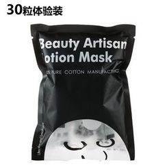 Beauty Artisan - Compressed Facial Mask - 100 Pcs