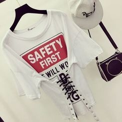 Honeydew - Lettering Lace-Up Elbow-Sleeve T-Shirt