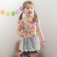 Lemony dudu - Kids Short-Sleeve Print Lace Dress