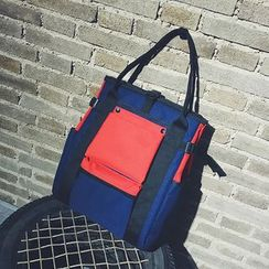 Nautilus Bags - Color Block Backpack