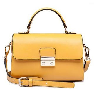 MBaoBao - Genuine-Leather Flap Satchel