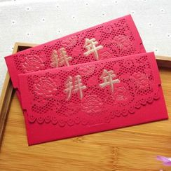 Lucky Cat - Cutout Red Envelope 2pcs
