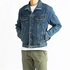 THE COVER - Distressed Washed Denim Jacket
