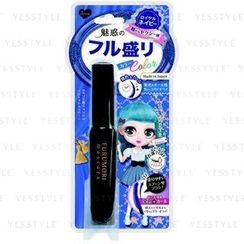 LUCKY TRENDY - BW Furumori Mascara (Royal Navy)