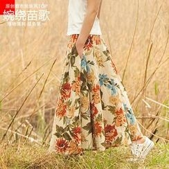 Floral Elegance - Floral Pattern A-Line Maxi Skirt