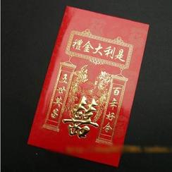 KUDOS - 红封包