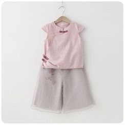 Rakkaus - Kids Set: Top + Wide-Leg Pants