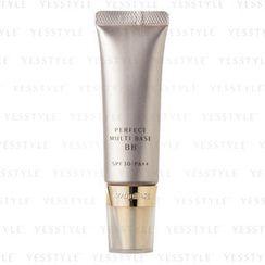 Shiseido 資生堂 - 心機完美多效BB霜 SPF 30 PA++ (淺膚色)