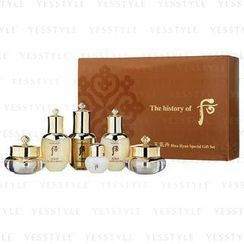 The History of Whoo - Cheongidan Hwa Hyun Special Gift Set: Balancer 25ml + Ampoule Oil 5ml + Essence 8ml + Lotion 25ml + Eye Cream 5ml + Cream 10ml