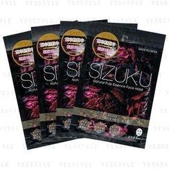 SIZUKU - Peony Natural Pulp Essence Face Mask