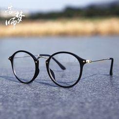Reveries - Retro Glasses