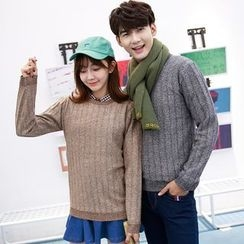Je T'aime - Couple Matching Ribbed Sweater