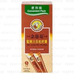 Nin Jiom - Pei Pa Koa (Convenient Pack)