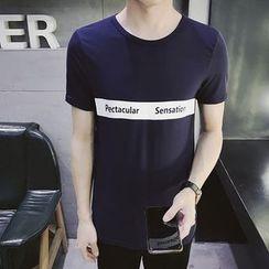 JVR - Short-Sleeve Lettering T-Shirt