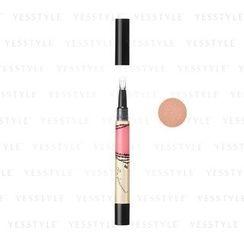 Shiseido 資生堂 - INTEGRATE Glamorous Rouge (#BE330)