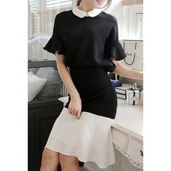 LOVEMARSH - Color-Block Midi Skirt