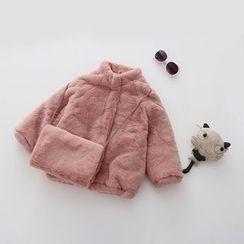 Rakkaus - Kids Plain Fleece Buttoned Jacket