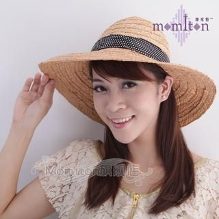 Momiton - Ribbon-Accent Straw Sun Hat