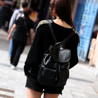 59 Seconds - Faux Leather Backpack