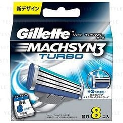 Gillette - Machsyn 3 Turbo Blade (Refill)