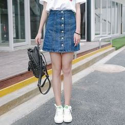 KANAMI - Denim A-Line Skirt